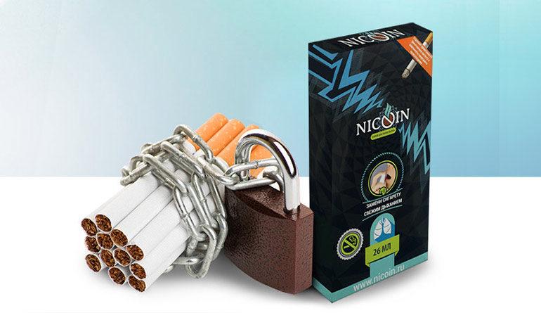 nicoin spray per smettere di fumare